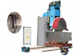 Multi Disc Block Cutter