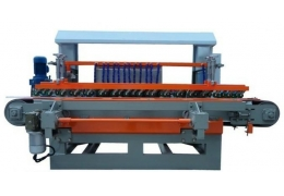 Granite Edge Polishing Machine