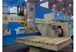 Granite Laser Cutting Machine