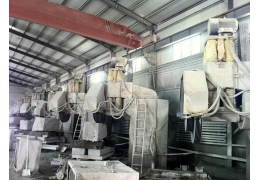 Multi Blade Block Cutter Machine