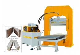 Hydraulic Stone Splitter Machine